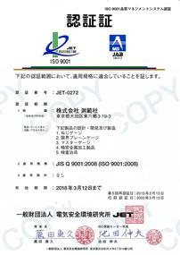 �y范社��ISO9001�J�C企�I